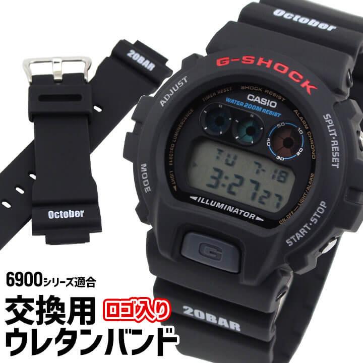 腕時計用アクセサリー, 腕時計用ベルト・バンド  G 6900 5600 16mm DW-6900-1 DW-5600E-1