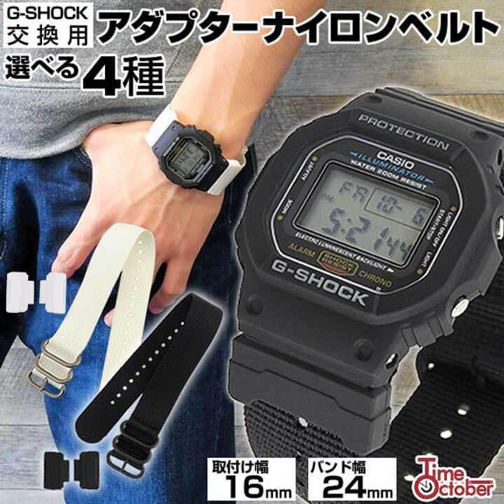 腕時計用アクセサリー, 腕時計用ベルト・バンド  G-SHOCK G NATO 24mm GA-100 GA-110 GA-120 GA-400 GA-700 GD-100 GD-120 G-8900 GW-M5610 DW-9052 DW-6900 DW-5600