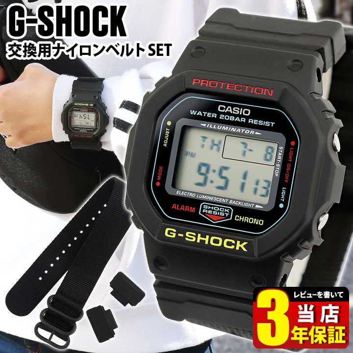 腕時計, メンズ腕時計 CASIO G-SHOCK G Breezy Rasta Color DW-5600CMB-1