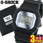 CASIOカシオG-SHOCKGショックジーショックPIGALLEピガールタイアップモデルDW-5600PGB-1メンズ腕時計ウレタンデジタル黒ブラック誕生日プレゼント男性ギフト海外モデル商品到着後レビューを書いて3年保証