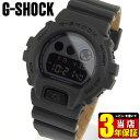CASIO カシオ G-SHOCK Gショック ジーショック DW-6900LU-1 メンズ 腕時計...