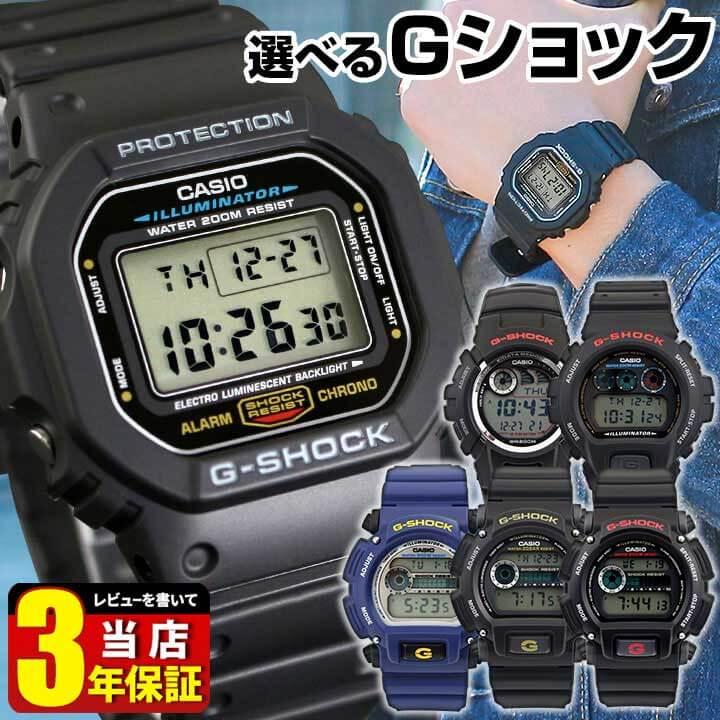 腕時計, メンズ腕時計 BOX CASIO G-SHOCK G 5600