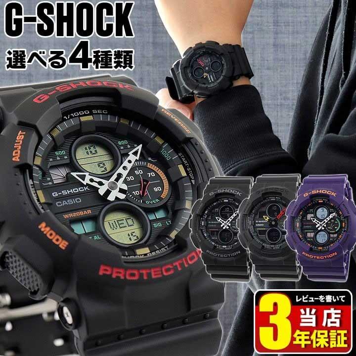 腕時計, メンズ腕時計 CASIO G-SHOCK G GA-140-1A1 GA-140-1A4