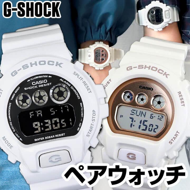 CASIO Gold watch CASIO G-SHOCK G