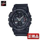 CASIO カシオ G-SHOCK Gショック ジーショック GA-140-1A1JF メンズ 腕時計 ウレタン 多機能 クオーツ アナログ デジタル 黒 ブラック 国内正規品
