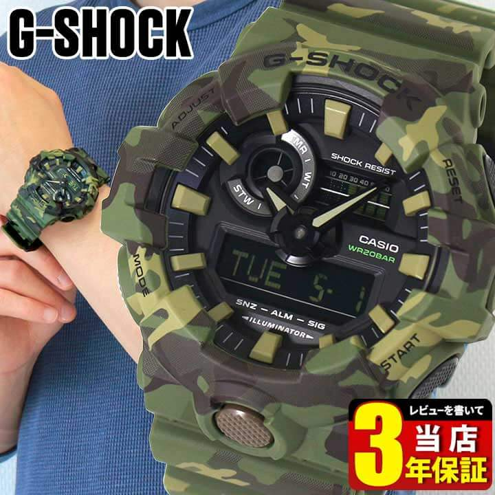 腕時計, メンズ腕時計 CASIO G-SHOCK G GA-700CM-3A