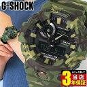 CASIO カシオ G-SHOCK Gショック ジーショック...