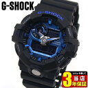 CASIO カシオ G-SHOCK Gショック ジーショック Garish ガリッシュ GA-710-1A2 メンズ 腕時計 防水 ウレ...