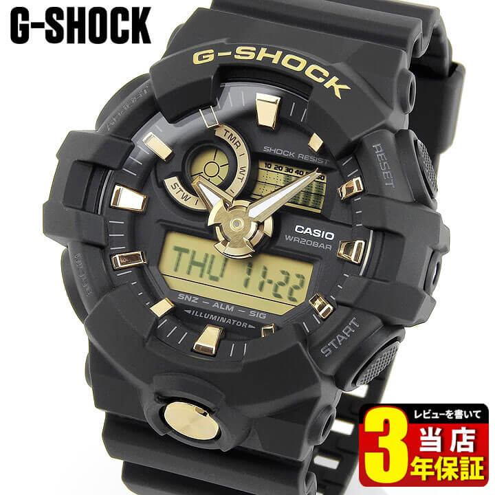 腕時計, メンズ腕時計 CASIO G-SHOCK G BLACKGOLD GA-710B-1A9 3