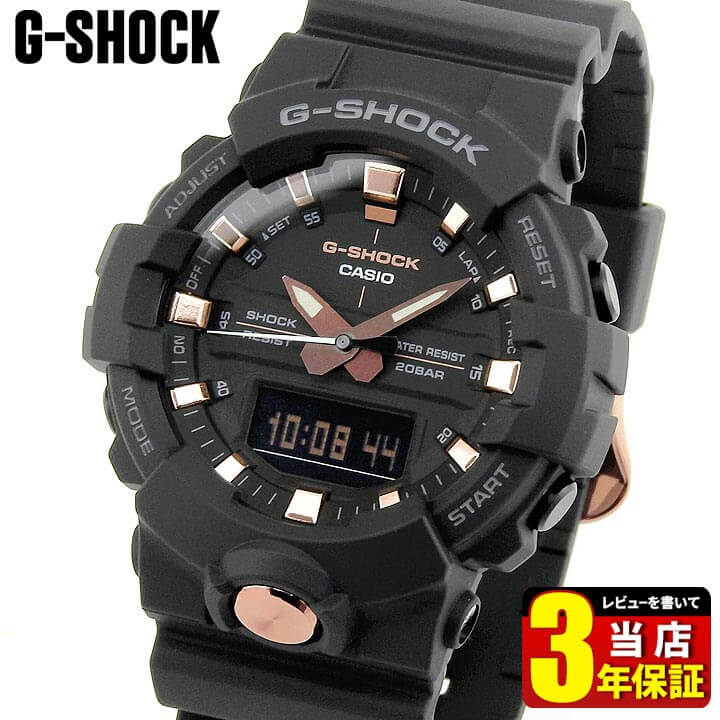 腕時計, メンズ腕時計 CASIO G-SHOCK G BLACKGOLD GA-810B-1A4