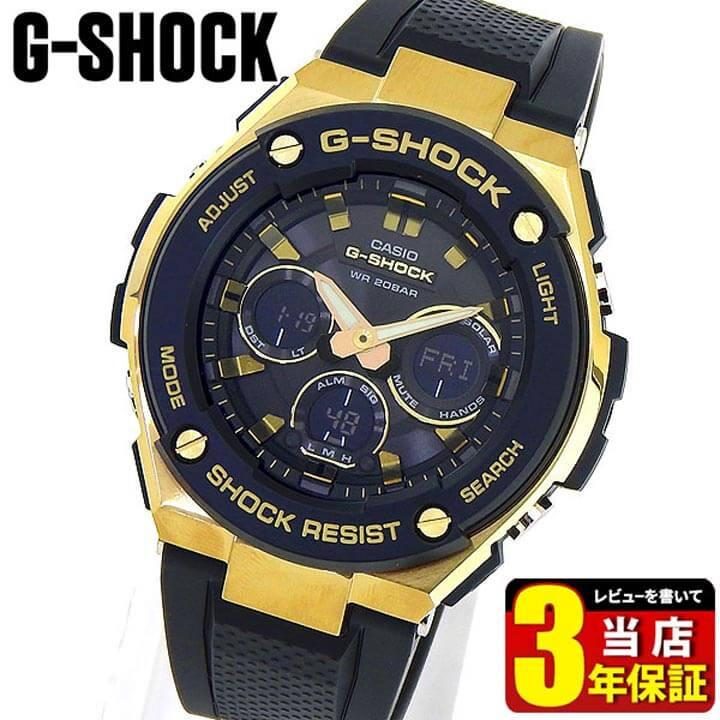 腕時計, メンズ腕時計 CASIO G-SHOCK G G-STEEL G GST-S300G-1A9