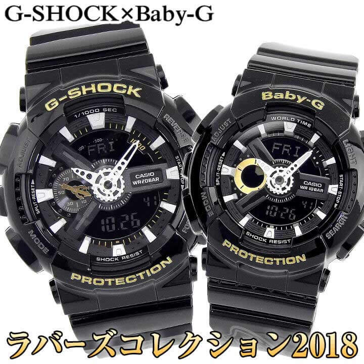 腕時計, ペアウォッチ BOXCASIO G-SHOCK G Baby-G G LOVERS COLLECTION SLV-18A-1A