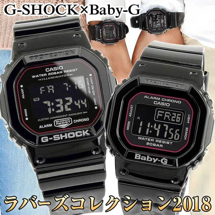 腕時計, ペアウォッチ CASIO G-SHOCK G Baby-G G LOVERS COLLECTION SLV-18B-1 key and lock