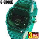CASIO カシオ G-SHOCK Gショック ジーショック DW-5600SB-3 メンズ 腕時計 ウレタン 多機能 クオーツ デジタル 黒 ブラック 緑 グリーン スケルトン 海外モデル 商品到着後レビューを書いて3年保証