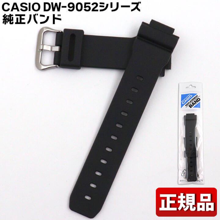 腕時計用アクセサリー, 腕時計用ベルト・バンド  CASIO G-SHOCK G DW 16mm DW-004 DW-9000 DW-9050 DW-9051 DW-9052 ()