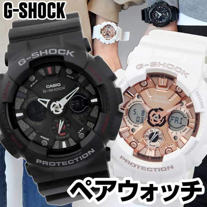 腕時計, ペアウォッチ CASIO G-SHOCK G GA-120-1A GMA-S120MF-7A2
