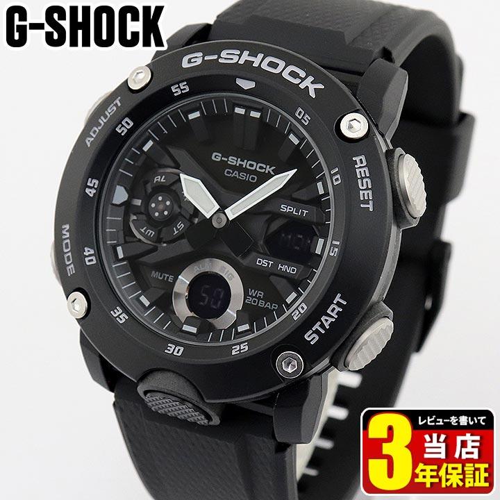 腕時計, メンズ腕時計 CASIO G-SHOCK G ga-2000 GA-2000S-1A