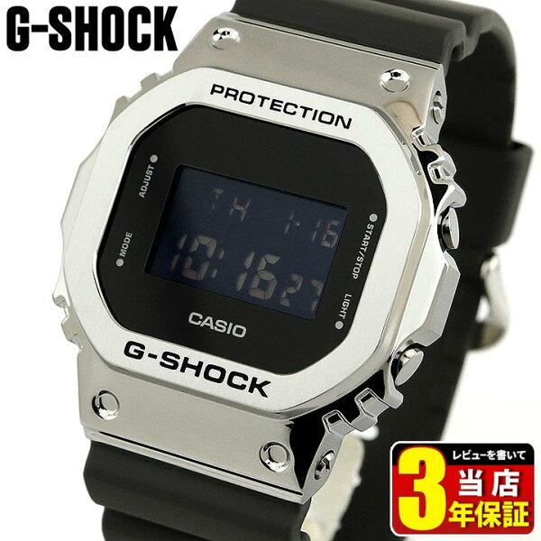 CASIOカシオG-SHOCKGショックメンズ腕時計スクエア防水ウレタン多機能デジタル黒ブラック銀シルバーメタル就職祝い入学祝い