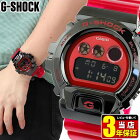 CASIOカシオG-SHOCKGショックMETALCOVEREDメタルカバー25周年記念反転液晶メンズ腕時計時計スケルトンウレタン黒ブラック赤レッド誕生日プレゼント男性ギフトGM-6900B-4海外モデル商品到着後レビューを書いて3年保証