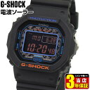 CASIO カシオ Gショック G-SHOCK ジーショック 電波 ソーラー G