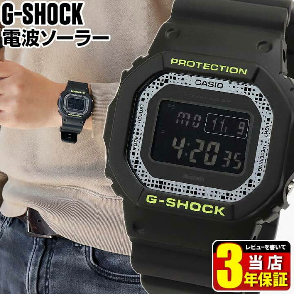 CASIOカシオGショックG-SHOCKジーショック電波ソーラーBluetoothタフソーラー電波時計デジタル腕時計時計黒ブラッ