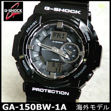 カシオ【CASIO】Gショック【G-SHOCK】GA-150BW-1A海外モデルGarishBlack(ガリッシュブラック)ビッグケースモデル【_包装】メンズ腕時計