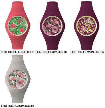 icewatchアイスウォッチiceFLOWERアイスフラワー選べる16種類♪レディースメンズユニセックス腕時計時計正規品軽量水色青緑黒白ピンク