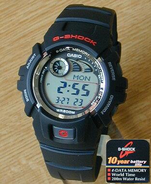 激安G-SHOCK腕時計Gショック半額以下に!!CASIOカシオアウトドアからビジネスユースまで半額以下の63%OFFです!10年電池のGショックG-2900F-1V海外もちろん箱付き新品GショックG-SHOCKジーショックメンズ腕時計時計