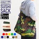 【送料無料】ジュライナイン JULY NINE Sushi Sack ...