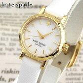 ★送料無料 KateSpade ケイトスペード 1YRU0422 NEW YORK ニューヨーク 海外モデル レディース 腕時計 ウォッチ 革バンド レザー クオーツ アナログ 白 ホワイト