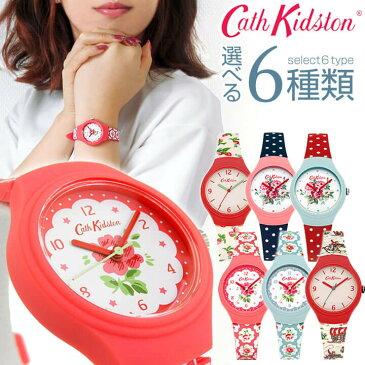 BOX訳あり Cath Kidston キャスキッドソン シリコンストラップシリーズ レディース 腕時計 32mm シリコン ラバー クオーツ アナログ 赤 レッド 青 ブルー ピンク 正規品 アウトレット