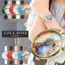 LOLA ROSE ローラローズ レディース 腕時計 革ベル...