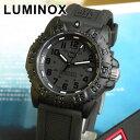LUMINOX ルミノックス 7051Blackout Navy SEALs ネイビーシールズ 7051ブラックアウト ラバー ベルト T25表記あり ミリタリー メンズ 腕時計時計 誕生日プレゼント 男性 バレンタイン ギフト