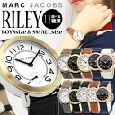 【送料無料】Marc Jacobs マーク ジェイコブス RILEY ライリー レディース 腕時計 時計 革ベルト レザー MJ1468 MJ1471 MJ1515 MJ1472 MJ1475 MJ1576 黒 ブラック 白 ホワイト 青 ネイビー 茶 ブラウン 海外モデル 誕生日プレゼント 女性 ホワイトデー ギフト