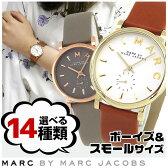 BOX訳あり マークバイマークジェイコブス MARC BY MARC JACOBS MARCJACOBS レディース 腕時計時計 ベイカー Baker 誕生日 ギフト