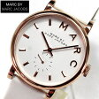 ★送料無料 マーク バイ マーク ジェイコブス MARC BY MARC JACOBS MARCJACOBS マークバイマーク MBM1283ベイカー BAKER レディース腕時計 時計 ホワイト 誕生日 ギフト