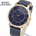【バンド訳あり】【送料無料】MARC JACOBS マーク ジェイコブス ROXY ロキシー MJ1534 海外モデル レディース 腕時計 革ベルト レザー ネイビー ピンクゴールド