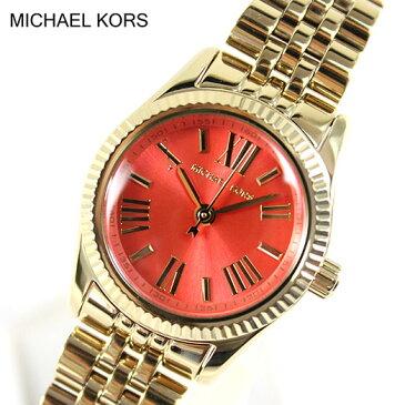 【送料無料】MICHAEL KORS マイケルコース MK3284 レディース 腕時計 時計 ブランド 小さいサイズ スモール かわいい アナログ ゴールド×オレンジ 金 誕生日プレゼント 女性 ギフト