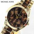 ★送料無料 MICHAEL KORS マイケルコース MK4284 レディース 腕時計 時計 ゴールド×トータスシェル 誕生日プレゼント ギフト
