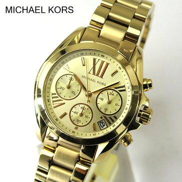 本体ベゼル訳あり【送料無料】MICHAEL KORS マイケルコース MK5798 海外モデル レディース 腕時計時計クオーツ 金 ゴールド 誕生日プレゼント 女性 クリスマス ギフト