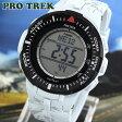 ★送料無料 プロトレック タフソーラー 時計 CASIO カシオ PRO TREK PRG-300CM-7 メンズ 腕時計 登山 ウレタン デジタル 迷彩 白系 グレー 海外モデル アウトドア トレッキング
