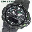 ★送料無料 CASIO カシオ PRO TREK プロトレック メンズ 腕時計 時計 タフ ソーラー 電波 ソーラー PRW-6000Y-1A 海外モデル ブラック 黒 アウトドア 登山