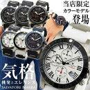 SalvatoreMarraサルバトーレマーラSM17111海外モデルメンズ腕時計ウォッチウレタンクロノグラフクオーツアナログ