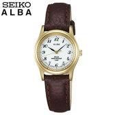 商品到着後レビューを書いて7年保証 SEIKO セイコー ALBA アルバ AEGD544 国内正規品 レディース 腕時計時計革バンド レザー ソーラー ビジネス スーツ アナログ 茶色 ブラウン 金色めっき 誕生日 ギフト