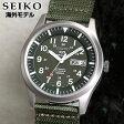 ★送料無料 SEIKO セイコー ファイブ SEIKO 5 自動巻き SNZG09J1 SNZG09JC カーキグリーン 正規海外モデル シースルーバック ナイロンバンド・メンズ 腕時計 時計