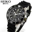 ★送料無料 SEIKO セイコー 海外モデル SSC021P1 ブラックウレタンバンド Diver s Watch ダイバーズ ソーラー メンズ 腕時計 並行輸入品 誕生日 ギフト ダイバーズウォッチ
