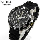 ★送料無料 SEIKO セイコー 海外モデル SSC021P1 ブラックウレタンバンド Diver s Watch ダイバーズ ソーラー メンズ 腕時計 並行輸入品 誕生日プレゼント ギフト ダイバーズウォッチ 逆輸入