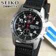 SEIKO セイコー 逆輸入 ミリタリークロノグラフ メンズ 腕時計 SND399P1 正規海外モデル ナイロンベルト 日本製ムーブメント 誕生日 ギフト