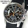 ★送料無料 SEIKO セイコー SNN079P2 海外モデル メンズ 腕時計 クロノグラフ ブラック 文字板ダークブラウン 黒ナイロンベルト ミリタリー 誕生日 ギフト