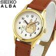 商品到着後レビューを書いて7年保証 SEIKO セイコー ALBA アルバ となりのトトロ ACCK403 国内正規品 レディース 腕時計 ウォッチ 革バンド レザー クオーツ アナログ 黄色 イエロー 茶 キャメル 誕生日 ギフト